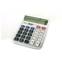 语音计算器 晨光ADG98118 学生办公便携12位数商务大屏语言计算器