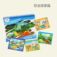 儿童绘画涂鸦板水笔玩具画画垫画毯套装彩色魔法水画布