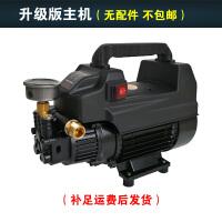 洗车泵高压220v家用大压力水泵水抢洗车机清洗机汽车便携式洗车器SN7520