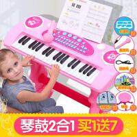 儿童电子琴手拍鼓孩子小钢琴带麦克风宝宝早教女孩玩具琴3岁男孩a306 公主粉带手拍鼓琴 可接手机/耐摔豪华版【0-5岁