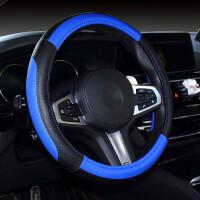 汽车方向盘套 超纤皮把套 新款运动风格内饰用品 彩色拼接 38cm
