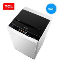 洗衣机全自动 9公斤家用智能全自动波轮洗衣机大8公斤 大容量 XQB90-36SP 透明黑