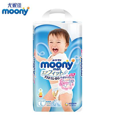 moony 裤型纸尿裤L44男 单包 L44男*1包