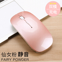imac苹果台式一体机无线鼠标可充电式静音电脑mac蓝牙4.0办公游戏男女生可爱便携滑鼠适用苹果惠普 标配