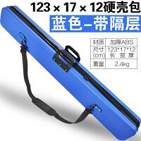 钓鱼包1.25米渔具包硬壳杆包鱼竿包杆包水耐磨加宽1.2米 蓝色123*17*12带隔层