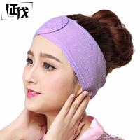 征伐 束发带 韩版女士洗脸发带化妆魔术贴简约面膜发套美容院包头巾