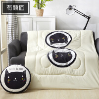 [直播专享]多功能棉麻抱枕被包边被子枕头靠垫可靠可抱可垫可盖