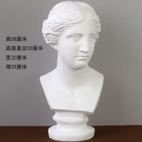 白色断臂维纳斯全身女神雕塑像客厅装饰品摆件美术绘画人物头像