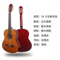 ?吉他产品初学者39寸古典吉他新手吉他云杉面板入门吉他? 2_C 39寸古典黄色EA