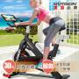 【进口商品】HARISON 汉臣智能动感单车家用静音室内健身车 健身器材