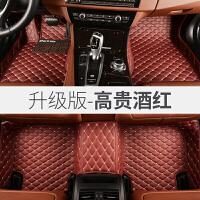 汽车脚垫北京现代朗动ix25悦动领动名图瑞纳ix35新途胜悦纳全包围汽车脚垫