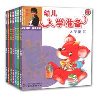 红袋鼠书系 7册幼儿入学准备 入学测试 认识数字和图形 学拼音 学汉字 综合素质 算算术 看图说话