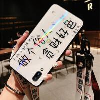 vivox23手机壳x23幻彩x27文字x21x20潮vivoz3/z3i男a玻璃vivoy93网红