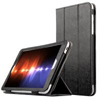 酷比魔方iwork8 Air保护套/壳iwork8 air版平板电脑皮套8英寸外套