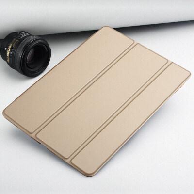 苹果ipadair2保护套iapd5壳lpad6子mhow2ch/a平板电脑9.7英寸wifi版32 ipad air土豪金