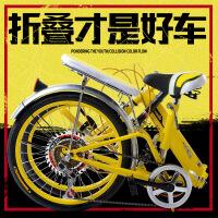 20寸炫彩变速单速折叠自行车单车减震男女式学生车