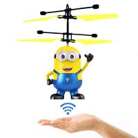 小黄人飞机充电悬浮手感应飞行器遥控飞机直升机会飞儿童玩具抖音