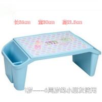 早教桌床上小桌子电脑桌儿童玩具亲子游戏书桌写字桌宝宝吃饭餐桌 天蓝色 高21.5cm