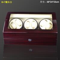 品质超静音摇表器上链盒转表器晃表器全自动手表盒收藏盒 木黑 6+7