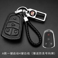汽车钥匙包车载全包真皮保护套男士专用凯迪拉克ATS-L CT6 XTS XT
