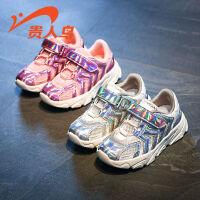 【品牌秒杀:55元】贵人鸟童鞋女童运动鞋夏季女童单鞋镂空女童网鞋透气网面轻便白鞋