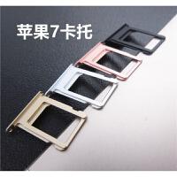 苹果7piphone玫瑰金6s/5c/5s/6splus 原装6代卡槽卡托6plus卡托6s
