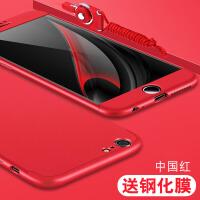 Iphone6plus手机壳a1524挂绳a1699保护套a1586硬a1700女a1699/88 全包 苹果6plu