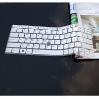 13.3寸笔记本电脑键盘膜联想ThinkPad X390键盘膜键位保护贴膜