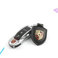 保时捷钥匙壳 卡宴 macan Panamera改装钥匙包金属烤漆车用钥匙扣