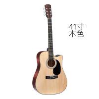 民谣吉他38寸- 41寸木吉他初学者入门吉它学生男女乐器a299
