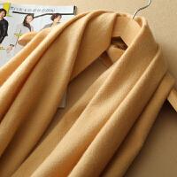 韩版羊绒围巾女士秋冬季两用长款纯色羊毛保暖超大多功能百变披肩