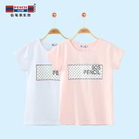 【3件2折价:27.8】铅笔俱乐部童装2019夏季新款女童短袖T恤中大童T恤儿童圆领T恤