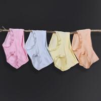 透气裤头内衣女 孕妇内裤棉里档低腰怀孕期2-6个月莫代尔
