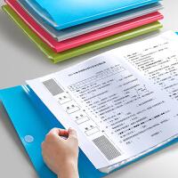 齐心a3试卷夹收纳袋夹高中文件夹多层夹子卷子资料册学生用书整理插页分类塑料考试试卷袋小清新放试卷的神器