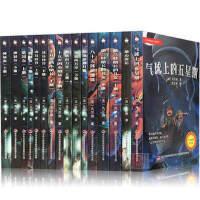 十五岁的小船长上/凡尔纳科幻小说系列全16册 海底两万里上下/气球上的五星期/三四五六年级小学生课外书 10-12-1