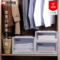 Tenma日本天马株式会社 抽屉式收纳箱透明塑料衣柜收纳盒面宽39厘米三个组合装