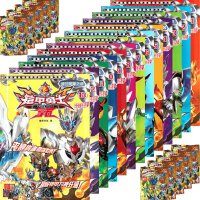 铠甲勇士拿瓦1-13册 雅塔莱斯 燃烧记忆 炸弹案拿瓦全13册儿童卡通动漫图书 套装送卡牌 少年儿童