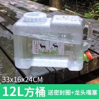 户外pc纯净水桶带龙头塑料家用食品级储水饮水桶车载手提矿泉水桶