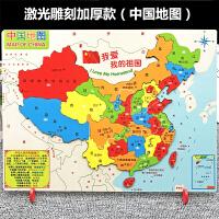 中国地图拼图世界儿童木质玩具3-4-5-6-7-8岁男女孩早教积木