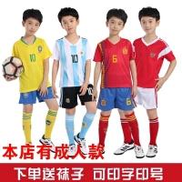 阿根廷巴西儿童足球服套装男女小学生训练服2018世界杯足球衣夏季