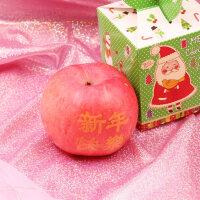 新年礼物元旦圣诞节送女友平安夜跨年创意抖音女生网红ins小礼品