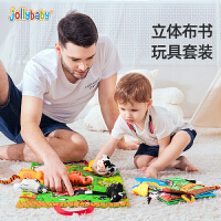 jollybaby祖利宝宝 0-3岁宝宝婴儿布书立体撕不烂早教益智玩具6-12个月抖音
