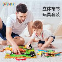 jollybaby立体布书早教6-12个月婴儿0-1-3岁宝宝儿童玩具撕不烂立体玩偶场景布书