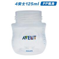 自然顺畅 4安士/8安士120ml/240ml奶瓶身a208