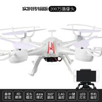 遥控飞机四轴飞行器高清航拍直升无人机耐摔充电航模儿童玩具a257