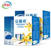 伊利安慕希酸奶希腊风味酸奶香草味205g*12盒*2提