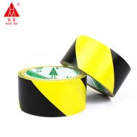 环美4.8cm警示胶带 黑黄地板胶带 斑马线胶带 黑黄色PVC隔离带 黑黄警示胶带