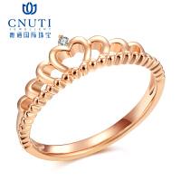 CNUTI珠宝彩金戒指女公主桂冠钻石戒指瑰丽系列18k金钻戒