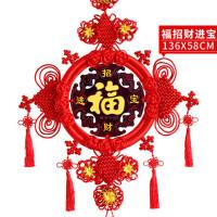 中国结桃木雕挂件家居福字挂饰乔迁新房装饰礼品
