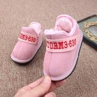 男女童防滑学步鞋宝宝棉鞋1 2 3岁冬季保暖婴儿鞋加绒牛皮雪地靴